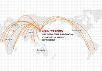 글로벌 기석 무역
